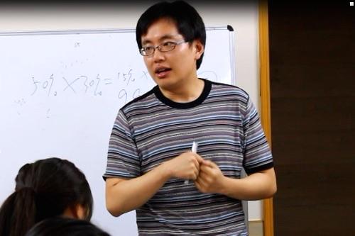 zeyu li EssenceEdu CEO