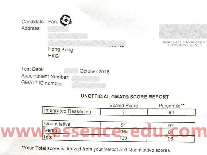 EssenceEdu HongKong GMAT Exam Training